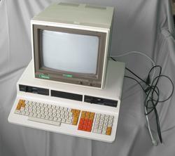 Datamaskin