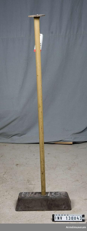 142 cm.