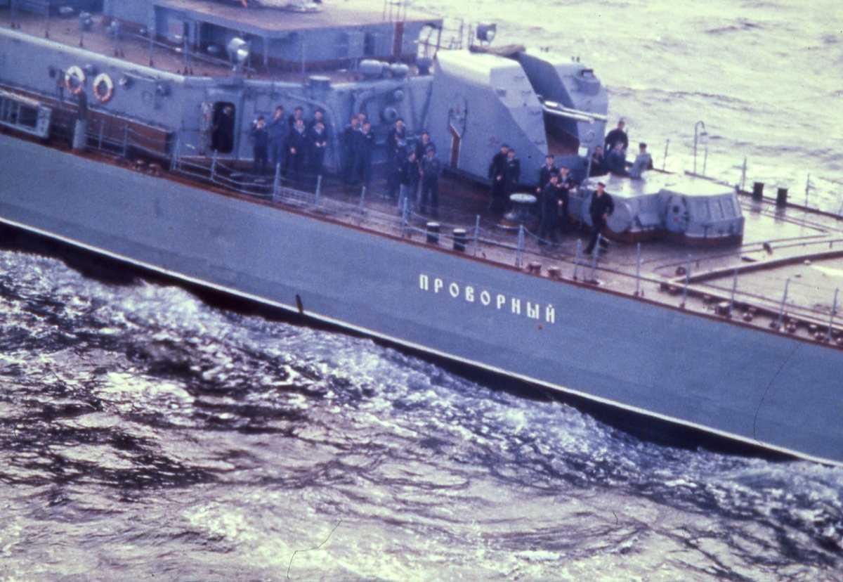 Russisk fartøy av Kashin - klassen som heter Provorny.