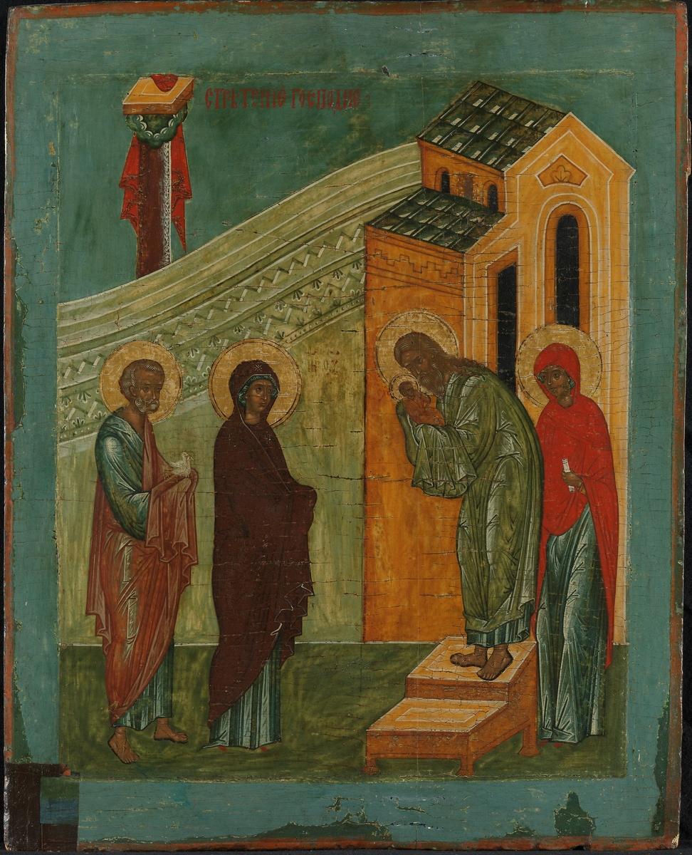 Herrens fremstilling i templet [Ikon]