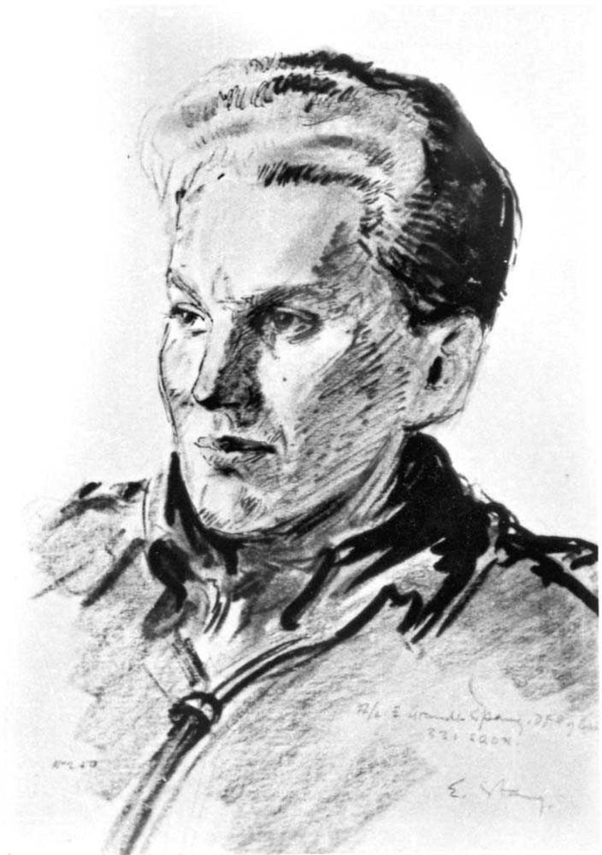 Portrett. Tegning av en person, mann.