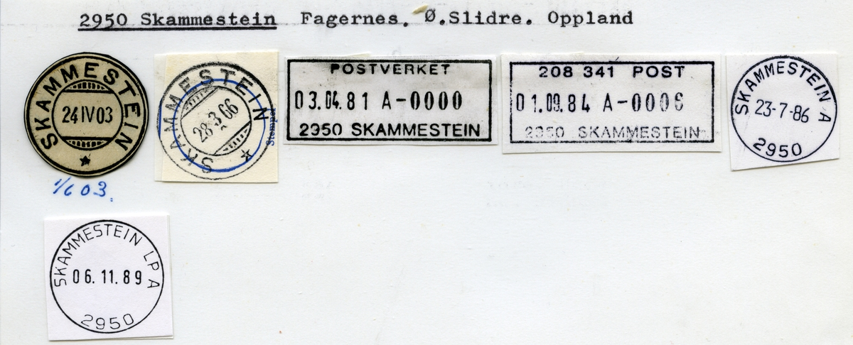 Stempelkatalog   2950 Skammestein, Ø.Slidre kommune, Oppland