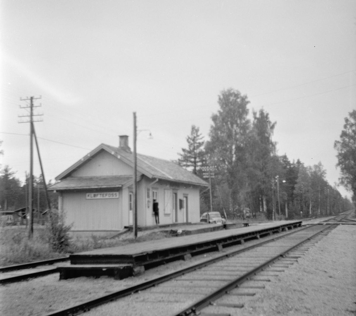 Kløftefoss stasjon på Krøderbanen.