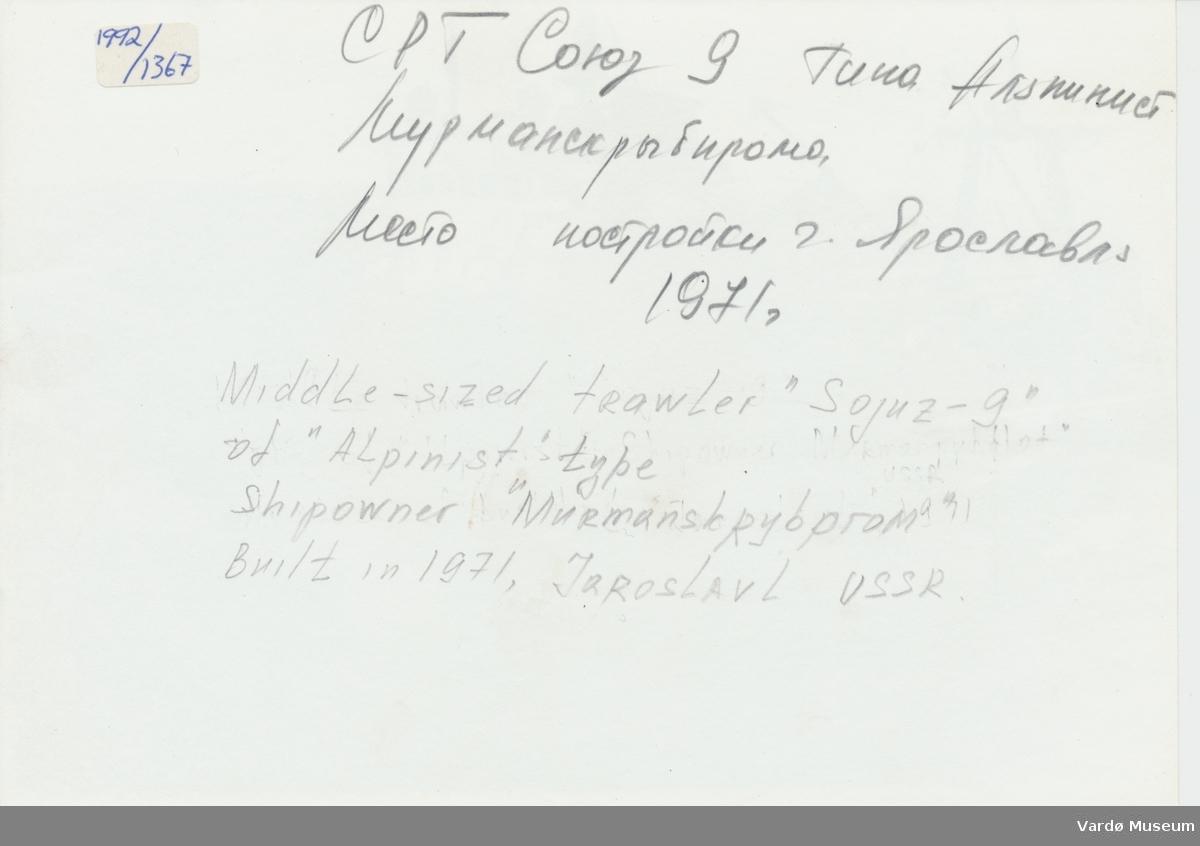 Soyus 9 / Союз-9