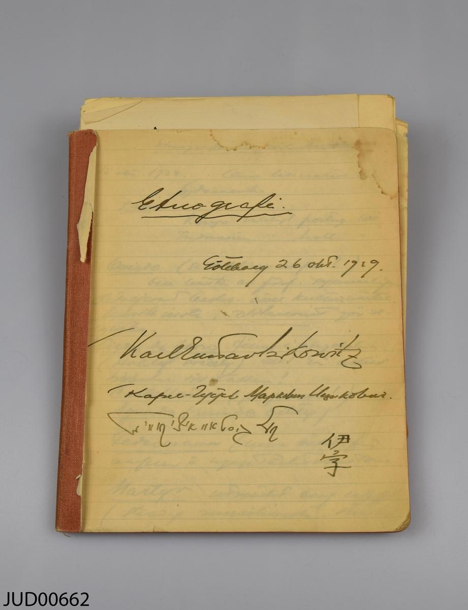 Samling av papper och böcker efter Karl Gustav Izikowitz…I samlingen finns ett fotografi, en atlas, en anteckningsbok, en anteckningslapp samt en bok med den avslutande delen av ett bokmanuskript.