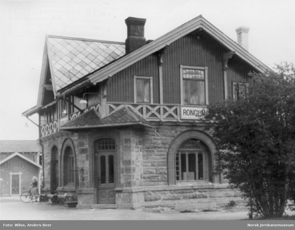 Rognlan stasjonsbygning
