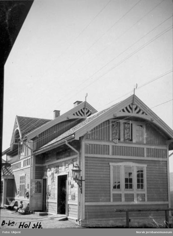 Hol stasjonsbygning
