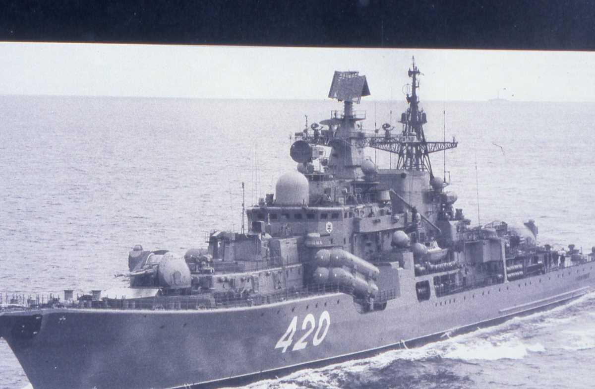 Russisk fartøy av Sovremenny - klassen med nr. 420.