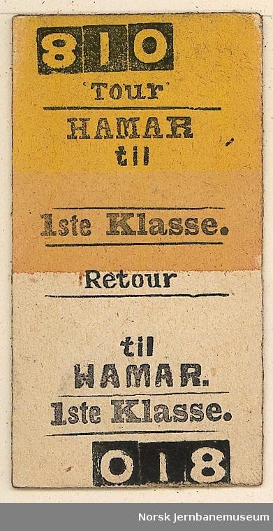 Tur-returbillett fra Hamar, blanko, 1ste klasse, ubrukt.