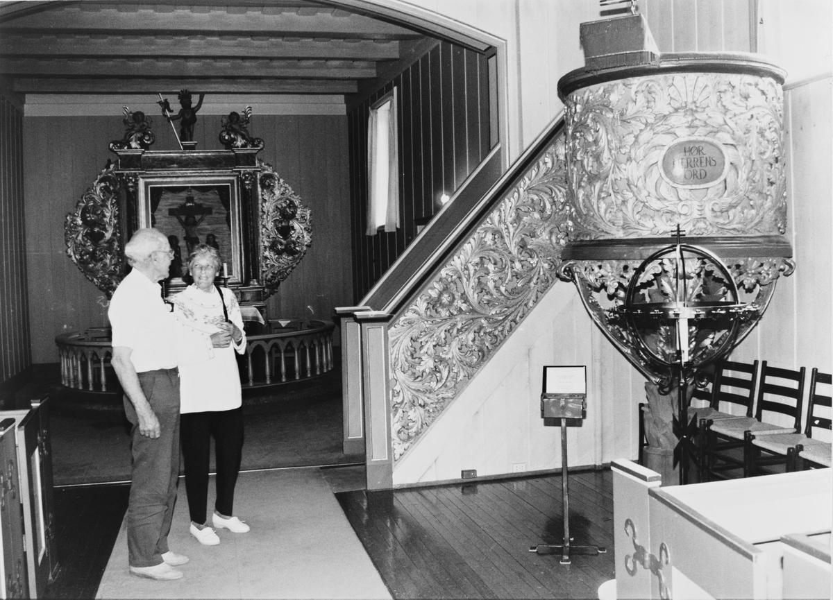 Interiør Hakadal kirke, juli 1996