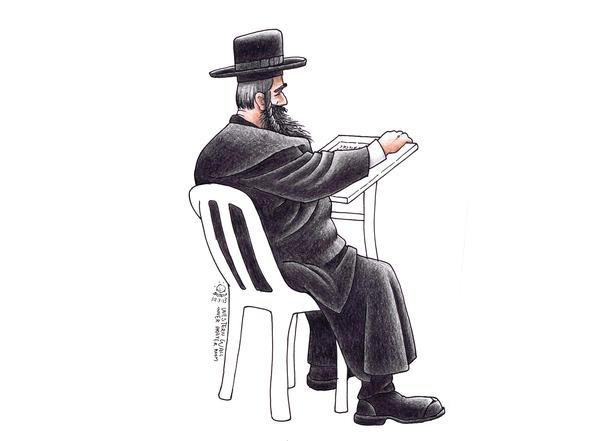 Rabbiner_til_nett.jpg. Foto/Photo