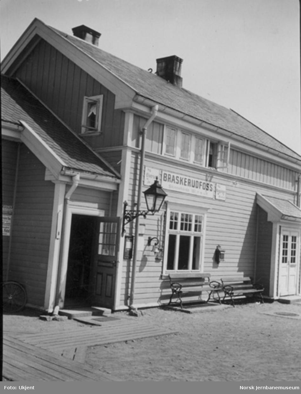Braskereidfoss stasjonsbygning