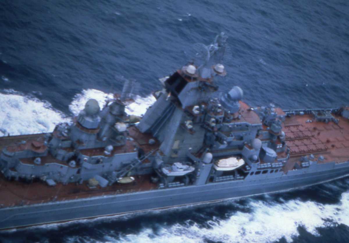 Russisk fartøy av Kirov - klassen med navnet Frunze og nr. 050.