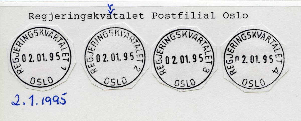 Stempelkatalog  Oslo, Oslo diverse (Postdirektoratet, Administrasjonsavdelingen,Transporten, Postens Godssenter)