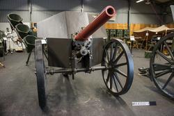 8,4 cm kanon m/1883