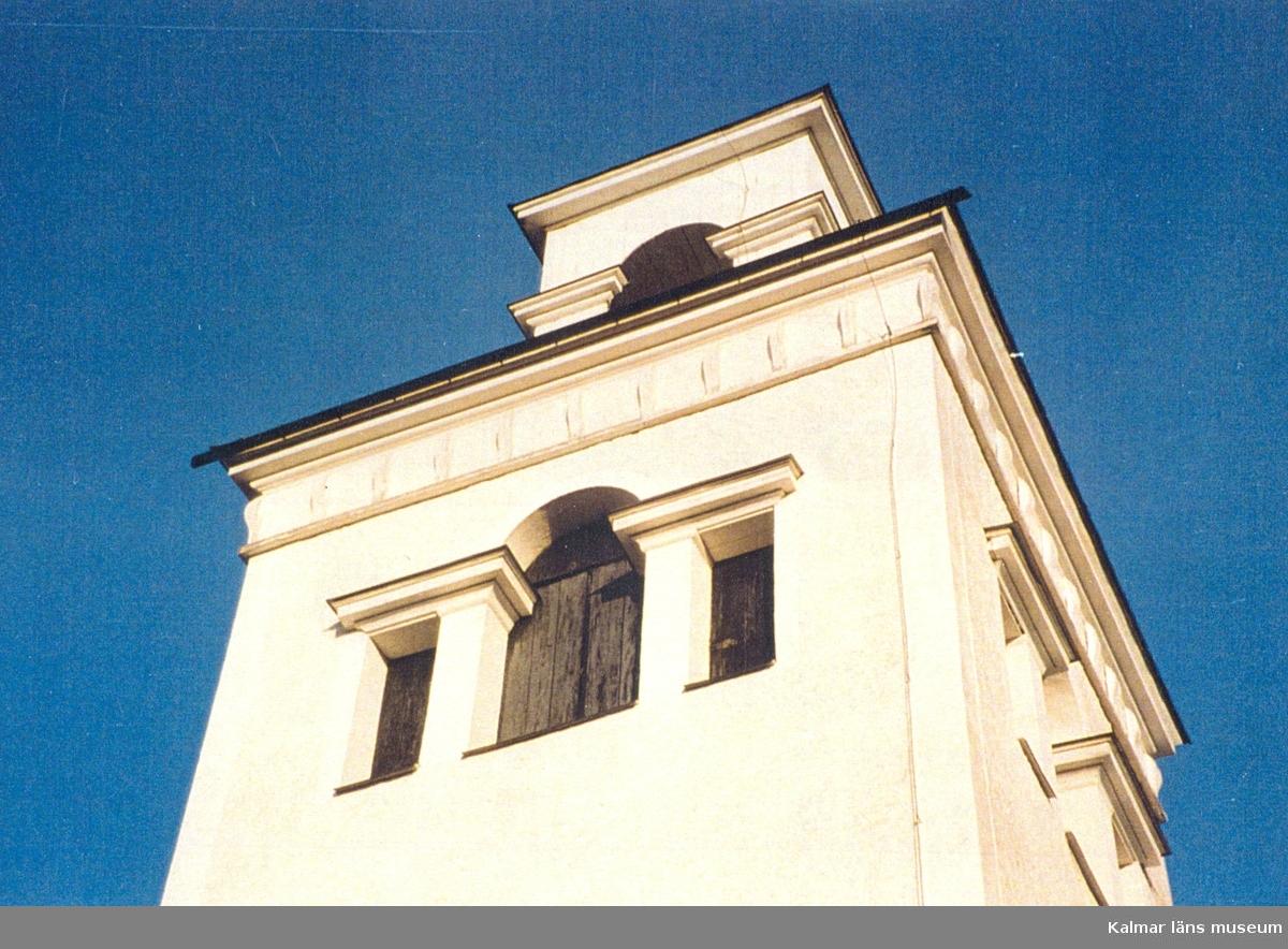 Rumskulla kyrkas kyrktorn.