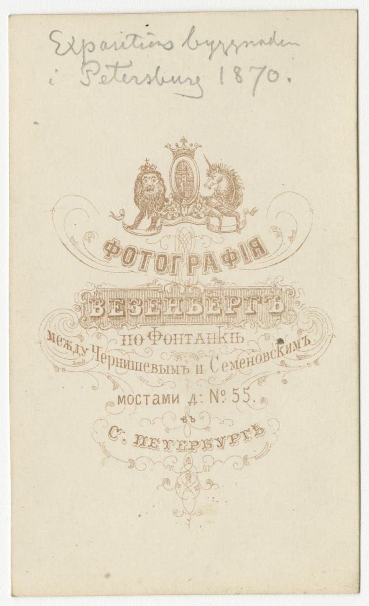 Byggnad för industriutställning i S:t Petersburg 1870.
