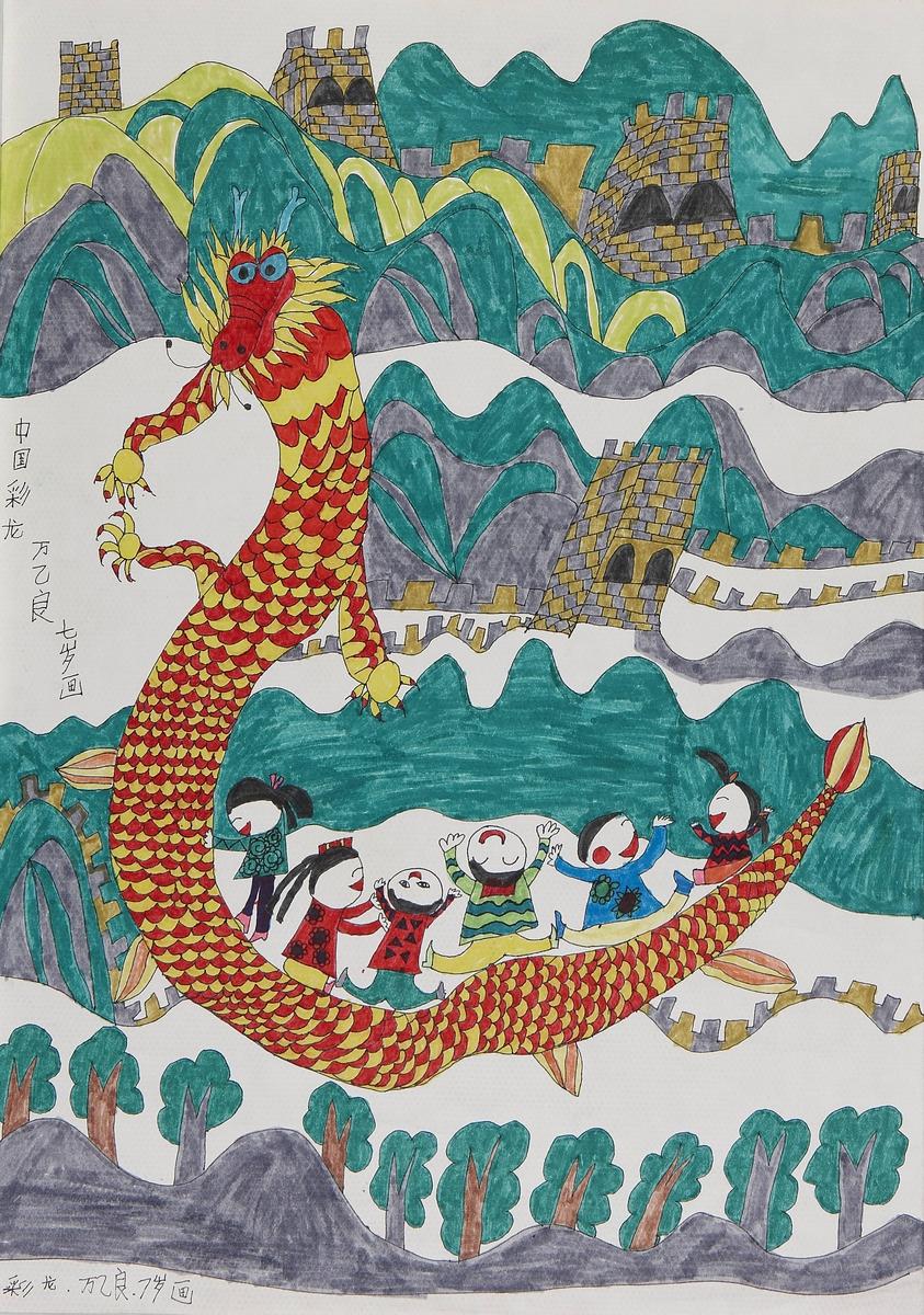The colour dragon