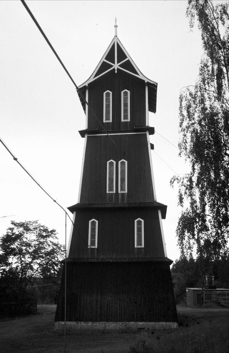 Nordschaktslaven vid Dannemora gruvor, Dannemora socken, Uppland år 1989