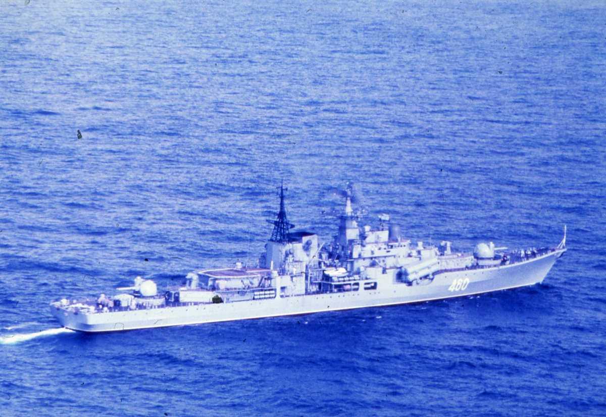 Russisk fartøy av Sovremenny - klassen med nr. 460.